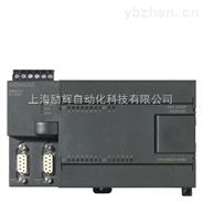 西门子CPU224XP/S7-200