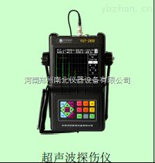 多通道超聲波探傷儀,金屬超聲波探傷儀價格