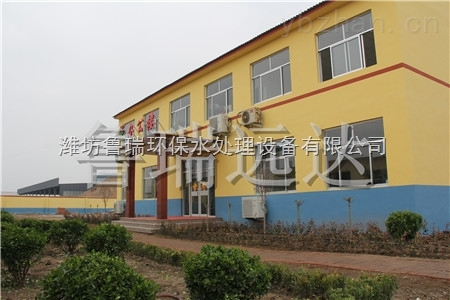 西藏一体化污水处理设备