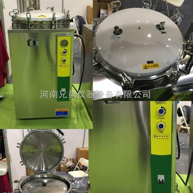 供应75L干燥不锈钢灭菌器|LS-75LJ医用消毒锅价格