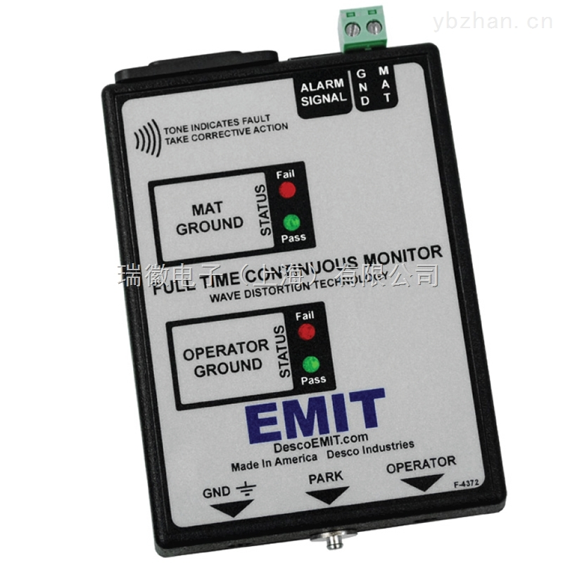 EMIT接地监测器