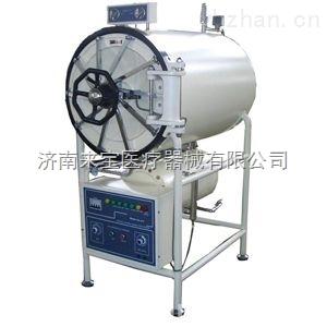 滨江医疗WS-150YDA卧式高压蒸汽灭菌器