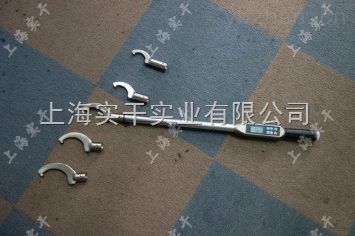 拧紧圆螺母专用带扭力的钩形扳手数显式
