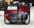 常态韩4.0焊条230A汽油发电电焊机