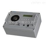 频率可调的振动校准仪