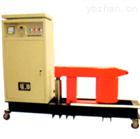BGJ-20-5电磁感应加热器