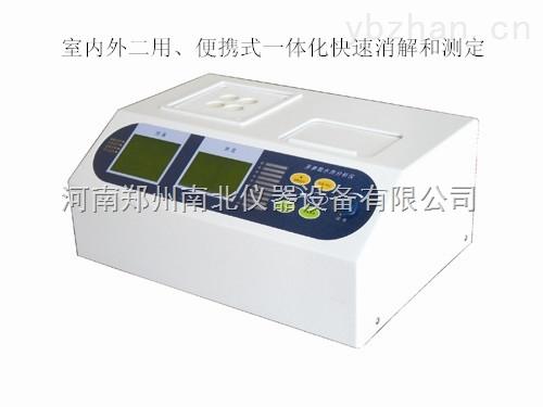 便攜式水質分析儀,實驗室便攜式水質分析儀