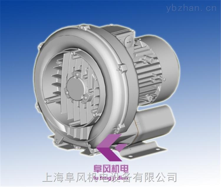 2GB430-H06旋涡环形高压鼓风机0.7kw