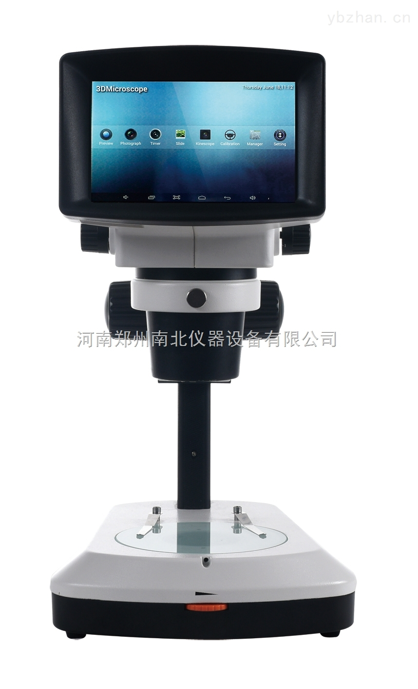 裸眼3D立体显微镜厂家