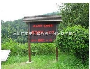 绿化公园景区负离子?#36828;?#30417;测设备 含氧量 pm2.5 温湿度环境系统