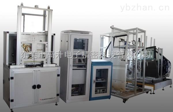 汽车电气设备综合性能耐久试验系统