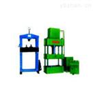 H-20多功能压力机(手动/电动)