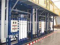 大小型化工超纯水设备
