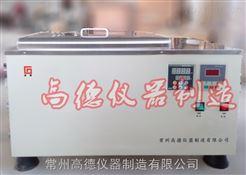 SHZ-031数显往复水浴振荡器