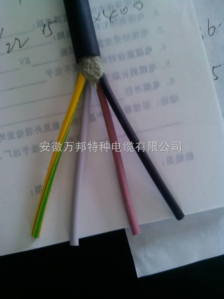 氟塑料绝缘高温防火电缆ZR-KFV,ZR-KFVP,ZR-KFV22,ZR-KFFP