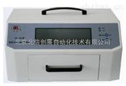 暗箱式紫外分析仪 紫外分析仪