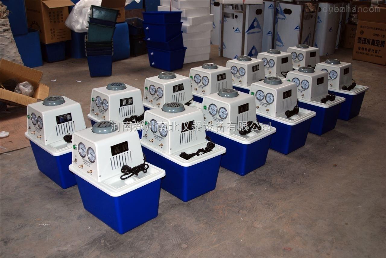 实验室水环式 真空泵,水环式防爆真空泵