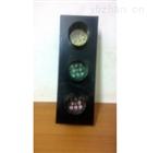 HCX-100安全滑触线指示灯