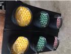 HCX-100安全滑触线指示灯厂家直销