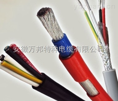 WDZ-KJEP2-22清洁环保电缆