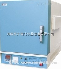 小型电阻炉,数显高温箱式电阻炉型号