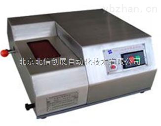 JC03-TMY-1-光譜砂帶磨樣機