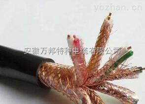 KX-HF4PB,KX-HF4PB热电偶用屏蔽补偿导线
