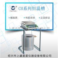 上海越平 超级恒温槽水浴数字设定PID
