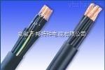耐高温防腐控制电缆KHFV KHFVP