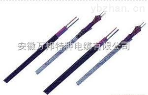 聚氯乙烯(PVC)多对热电偶线(105°C)
