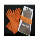 绝缘手套 强力绝缘手套12KV绝缘手套/电工手套