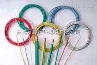 阻燃电力电缆,阻燃控制电缆,阻燃安装电线