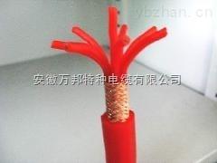 ZR-KGGRP硅橡胶屏蔽控制电缆