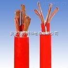 ZRC-KGG、ZR-AGG、ZRC-YGC、ZRC-YGG硅橡胶阻燃电缆
