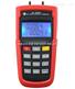 双组输入差压计 空气及天然气体压力测压表