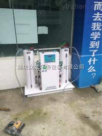 全自动二氧化氯发生器价格说明