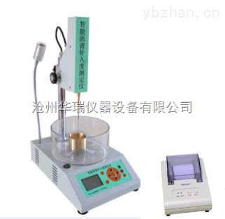 带热敏打印机的针入度-可打印沥青针入度