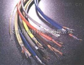 KGG耐高温控制电缆