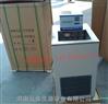DC-4030低温恒温循环器-低温恒温槽生产厂家