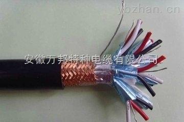 电子计算机屏蔽控制电缆