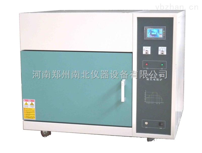 SX-8-10箱式電阻爐,箱式電爐價格