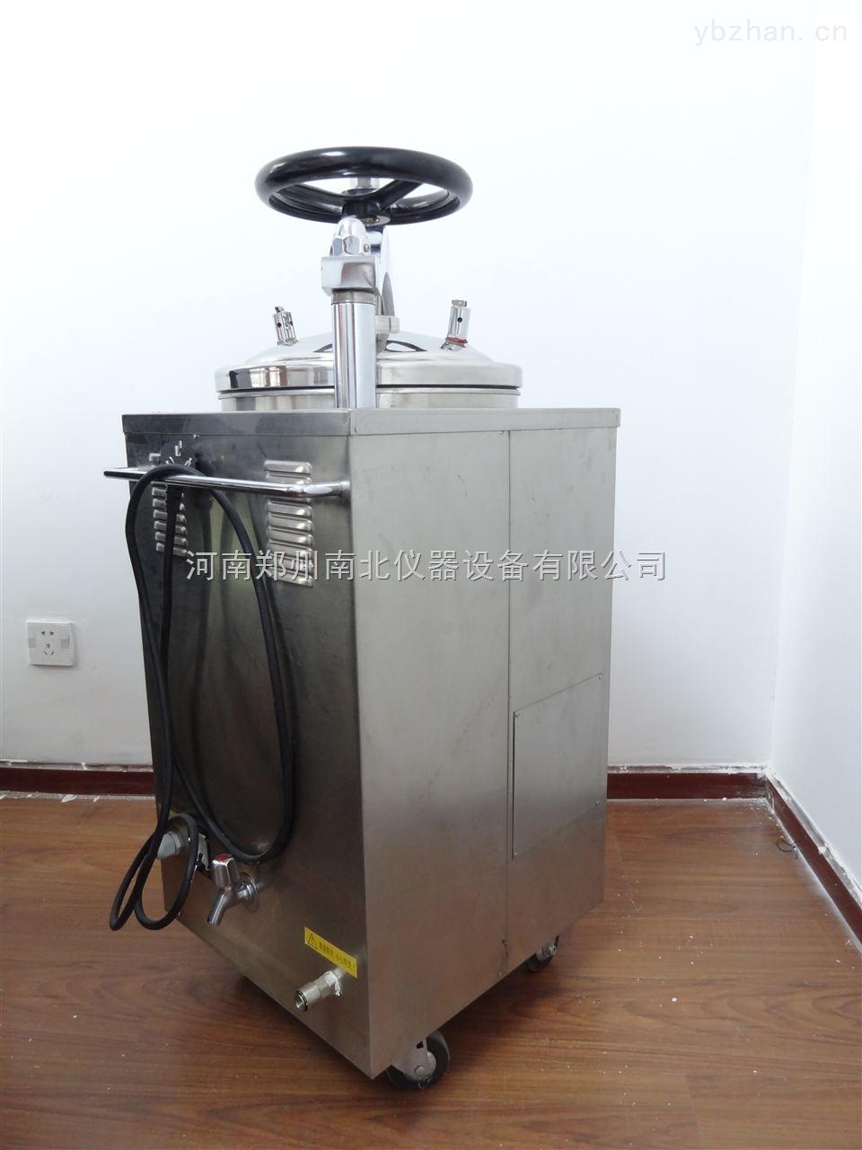 立式蒸汽壓力滅菌器,手提蒸汽滅菌器