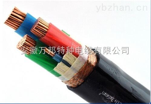 BPYJVP3*150+3*25变频电缆电力电缆