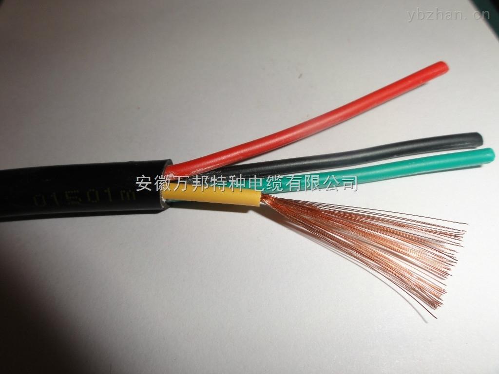 ZR-RVV450V/750V阻燃低压电源电缆