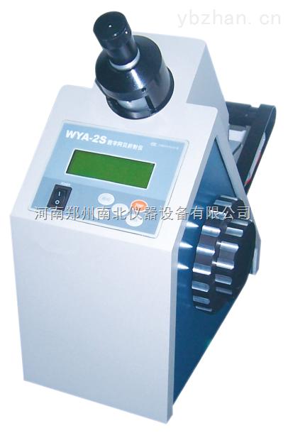 WYA-2W阿貝折射儀