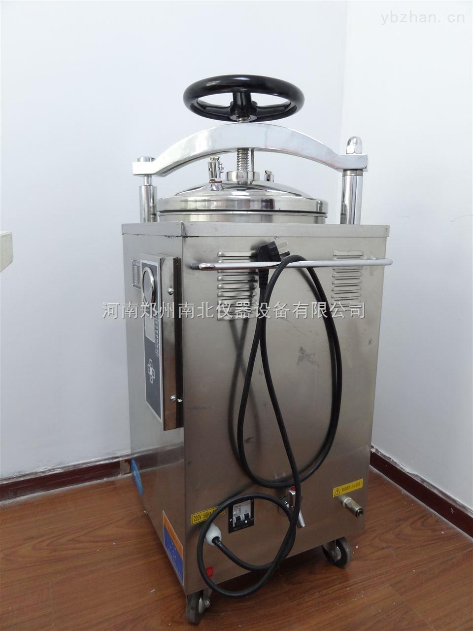 快速卡式蒸汽灭菌器