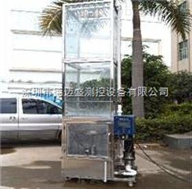 DMS多级防淋雨试验箱