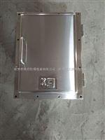 防爆防腐接线箱不锈钢材质