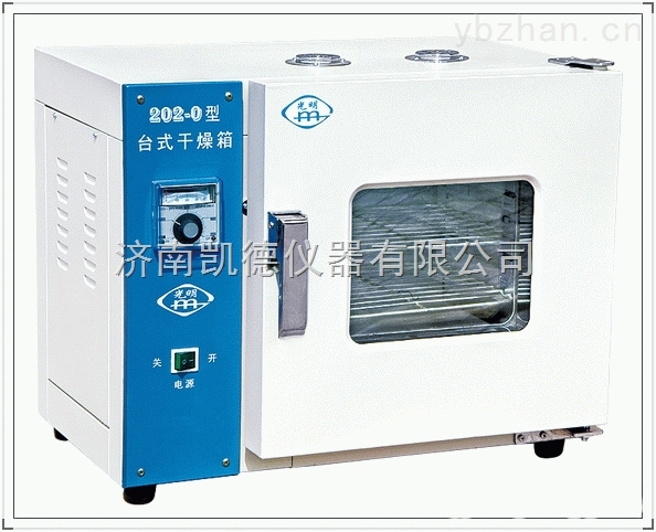 101-0E-電熱鼓風式干燥箱