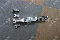 测试圆螺母管钳头数显扭矩扳手SGSX-50价格